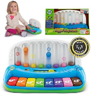 Bộ đồ chơi giáo dục đàn Piano đồ chơi Leapfrog cho bé