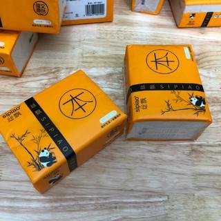 [FREE SHIP]Combo 2 gói giấy ăn gấu trúc Sipiao thumbnail