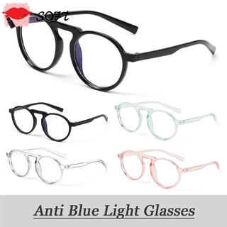SOFTNESS Improve Comfort Anti Blue Ray Glasses Round Frame Computer Gaming Eyewear Optical Spectacle Frames Transparent Fashion Ultralight PC Frame Radiation Protection Resin Lens