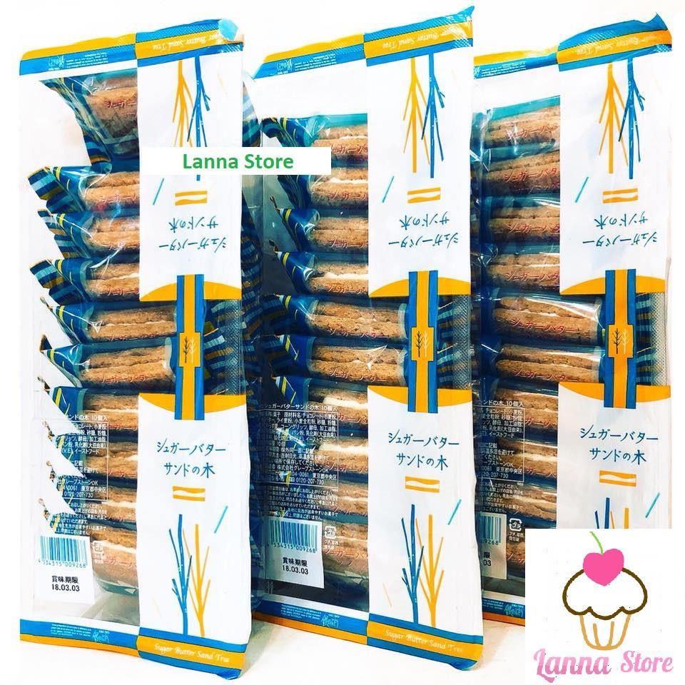 Bánh kẹp kem bơ Sugar Butter Tree - hàng xách tay Nhật Bản ??. - 2775801 , 828713120 , 322_828713120 , 280000 , Banh-kep-kem-bo-Sugar-Butter-Tree-hang-xach-tay-Nhat-Ban-.-322_828713120 , shopee.vn , Bánh kẹp kem bơ Sugar Butter Tree - hàng xách tay Nhật Bản ??.