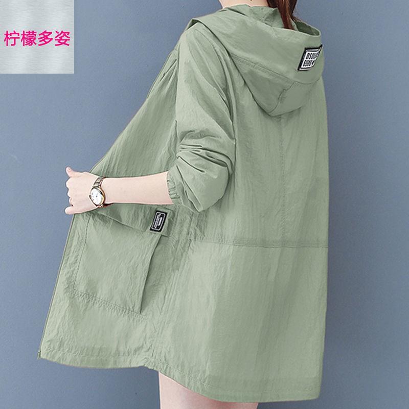 Áo khoác mỏng dáng rộng chống nắng/ tia UV thời trang mùa hè phong cách hàn quốc cho nữ 2021