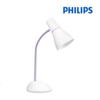Đèn Bàn Philips LED Pearl 66044 2.6W ( Tím) - Ánh sáng trung tính thumbnail