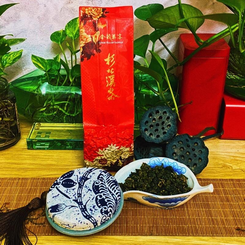 [Cao Sơn Trà] Trà Ô Long Cao Cấp - Dòng trà Ô Long Cao Sơn từ Đài Loan