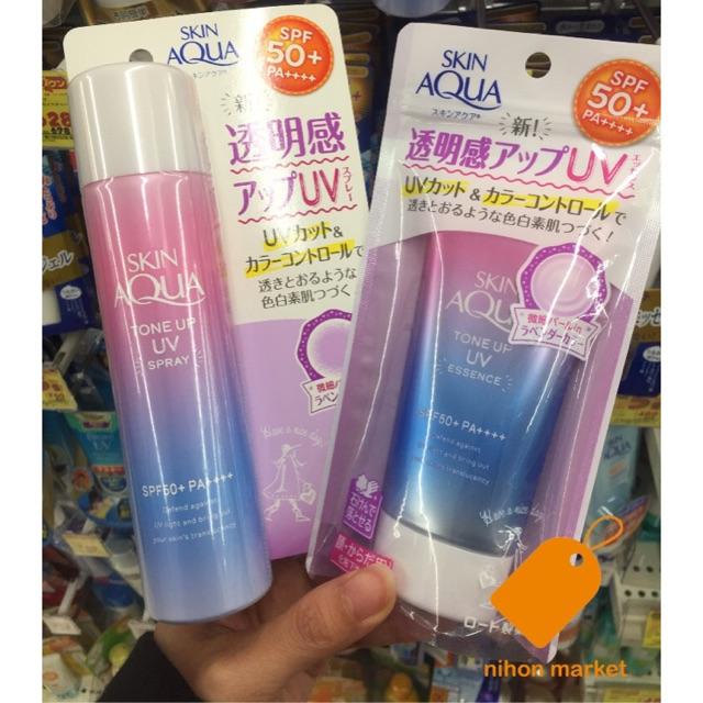 [Có sẵn-về 21/6] Kem chống nắng Skin Aqua tone up UV essence