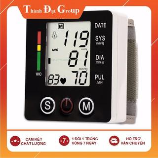 Máy đo huyết áp cổ tay Monitor JZK thumbnail