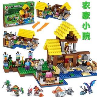Giá Siêu Sốc -Lego My World Sy911 – Ngôi Làng Của Các Chiến Binh