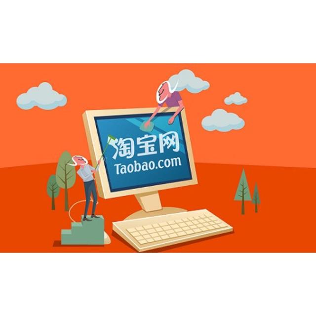 Order Taobao 25k/kg