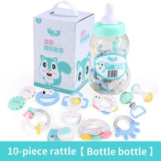 10Pcs Baby Education Toys Teether Rattle bottle Gift