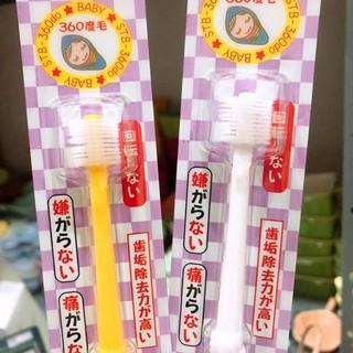 Bàn chải đánh răng 360 độ Higuchi cho bé Hàng Nhật thumbnail