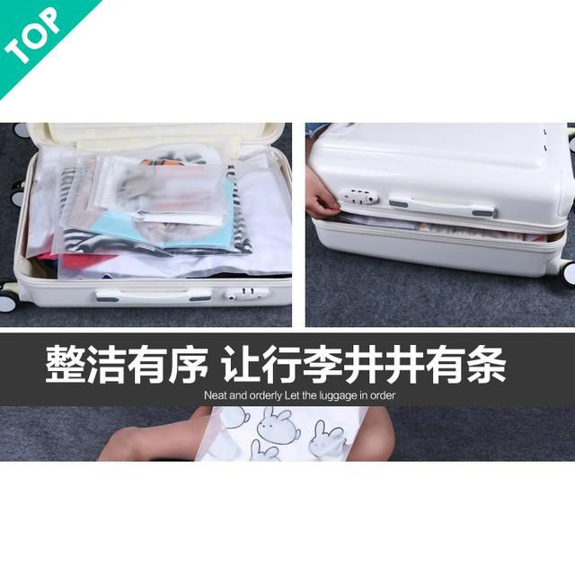 [CỰC RẺ] - Túi đựng đồ lót đi du lịch