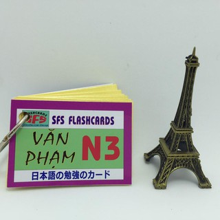 Bộ thẻ tiếng nhật văn phạm N3 thumbnail