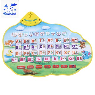 🌸Children Learning Mat Russian Language Toy Funny Alphabet Mat Learning Education
