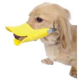 Rọ mõm mỏ vịt cho chó
