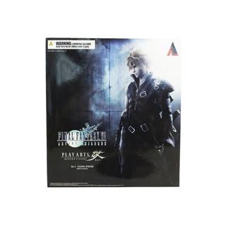 Mô hình Final Fantasy Cloud Strike (Bootleg)