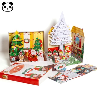COD Christmas Gift Box Santa Claus DIY Kindergarten Manual Material Increase Parent-Child Relationship