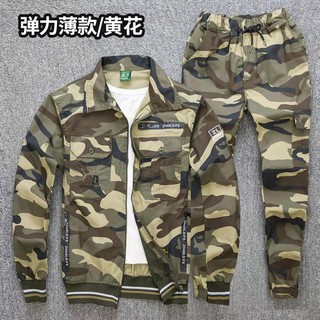 ✻Summer Elastic Thin Workwear Suit Men s Wear-resistant Anti-scalding Welding Workshop Auto Repair Tooling travel and le