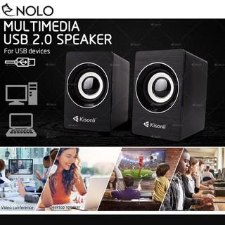 Loa Máy Tính 2.0 Kisonli Model A707 Có Nút Chỉnh Âm Lượng Nguồn USB