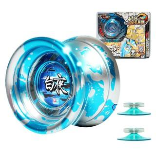 Đồ Chơi Yo-yo Bằng Kim Loại Chất Lượng Cao
