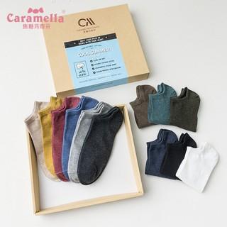 Caramella Hộp 12 đôi tất lười nam ngắn cổ nhiều màu