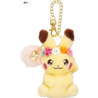 Móc khóa thú bông Pikachu đeo vòng hoa