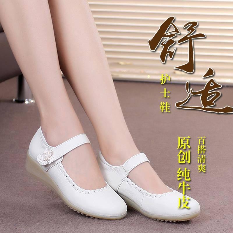 Giày Lười Đế Mềm Chống Trượt Cho Nữ - 22970090 , 6606169933 , 322_6606169933 , 619100 , Giay-Luoi-De-Mem-Chong-Truot-Cho-Nu-322_6606169933 , shopee.vn , Giày Lười Đế Mềm Chống Trượt Cho Nữ