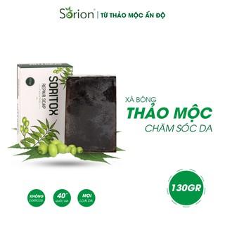 SORITOX SOAP 130GR - Xà bông thảo mộc chăm sóc da, mờ thâm, sạch mụn, sáng da, làm đẹp da với tinh chất lá Neem Ấn Độ thumbnail