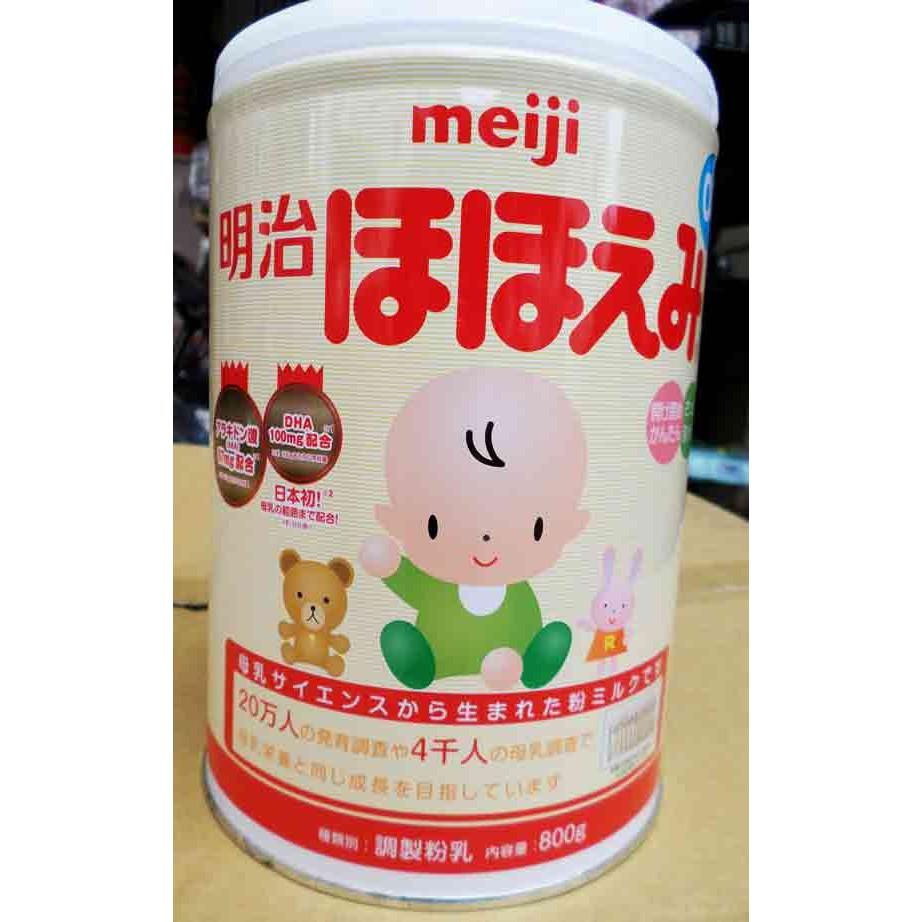 Sữa Meiji số 0 800g (Hàng nội địa)