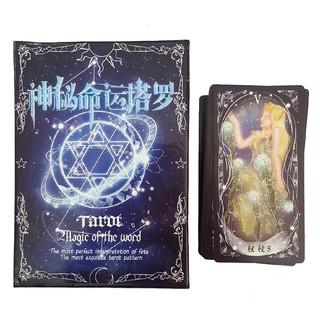 [99k Free Ship] Bộ bài Tarot Magic of the world bản đẹp