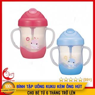 Bình Tập Uống Có Ống Hút Kuku 200ml Cho Bé
