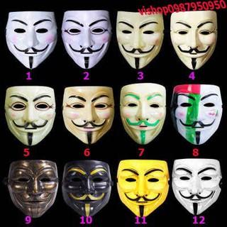 mặt nạ hacker-s91