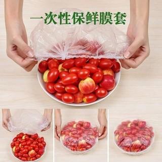Màng bọc thức ăn co dãn tái sử dụng - Sieuthigiadung2020