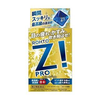 Nhỏ mắt Rohto Z! Pro