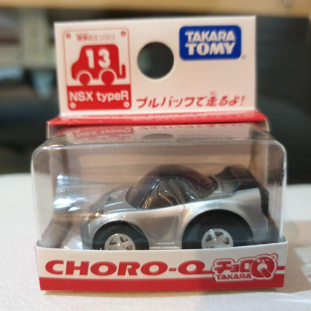 CHORO-Q [13] HONDA NSX typeR ของใหม่แท้