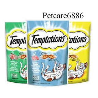 [Mã PETMS09 hoàn 8% đơn 199K] Bánh thưởng mèo whiskas Temptations 85g thumbnail