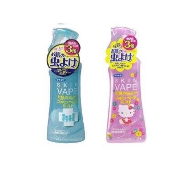 Xịt phun sương chống muỗi và côn trùng đốt hello kitty - 2585022 , 50344413 , 322_50344413 , 180000 , Xit-phun-suong-chong-muoi-va-con-trung-dot-hello-kitty-322_50344413 , shopee.vn , Xịt phun sương chống muỗi và côn trùng đốt hello kitty