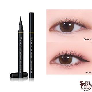 Kẻ Mắt Nước Chống Trôi, Sắc Nét Karadium Waterproof Brush Liner #Black 0.55g