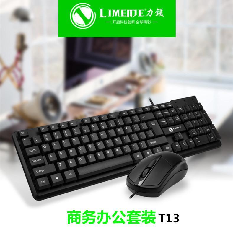 Bộ Chuột Và Bàn Phím Có Dây T13 Cho Laptop Pc