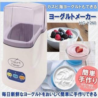Yêu ThíchMáy làm sữa chua Yogurt Maker HG-Y260 (L17809)