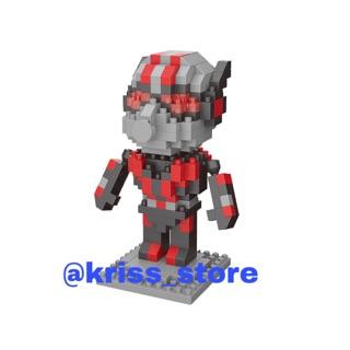 Mini blocks Người kiến
