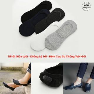 Tất Lười Nam, Tất Nam mang Giày Lười vải cotton mềm mại thoáng mát, Có đệm cao su chống trượt gót chân