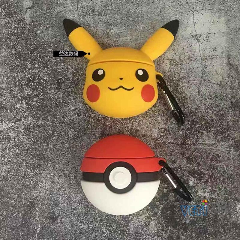 Vỏ bảo vệ hộp sạc tai nghe airpods hình quả cầu pokemon/ pikachu đáng yêu