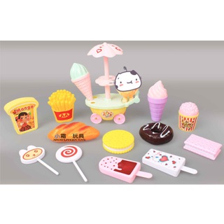 Bộ đồ chơi xe đẩy bán kem 15 chi tiết (50588-14)