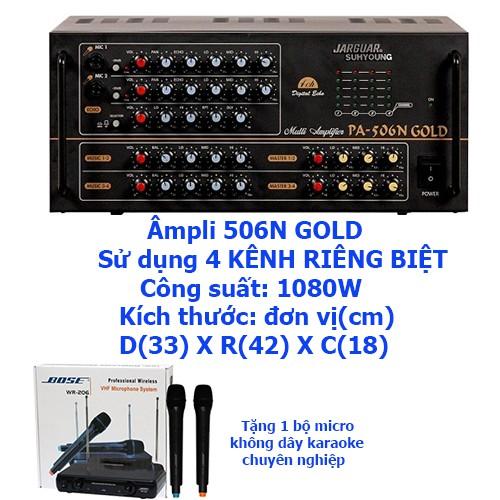 ÂMPLI KARAOKE 506N GOLD - 506N GOLD