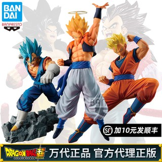 Bàn tay rồngTen thousand generation scene hands do glasses factory dragonball series LC legendary enlightenment geeta