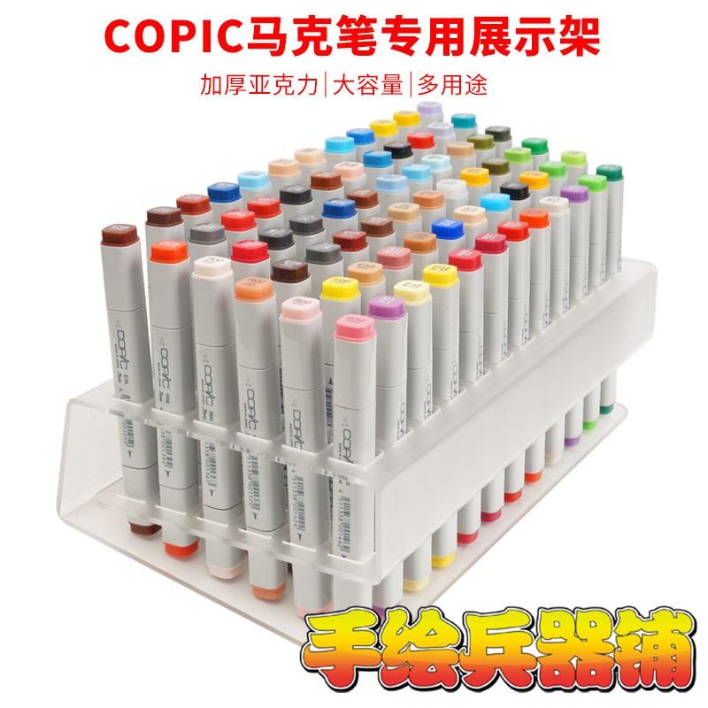 hộp nhựa trong suốt đựng bút chì