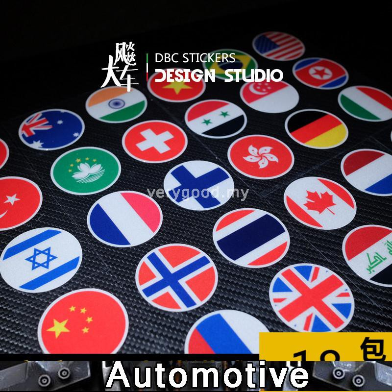 China United States Italy United Kingdom Germany Flag car stickers car stickers Motorcycle side box waterproof decals