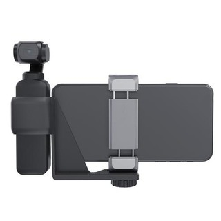 PGYTECHDajiang OSMO POCKET Mobile Phone Fixed Bracket Set for Dajiang Pocket Accessories OSMO Pocket