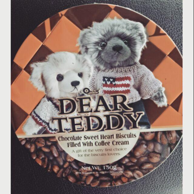 Bánh quy GẤU DEAR TEDDY vị socola cafe - 3325325 , 798629544 , 322_798629544 , 75000 , Banh-quy-GAU-DEAR-TEDDY-vi-socola-cafe-322_798629544 , shopee.vn , Bánh quy GẤU DEAR TEDDY vị socola cafe