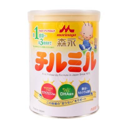 Sữa bột morinaga số 0 và 9 cho bé nội địa Nhật Bản - 2609655 , 849175428 , 322_849175428 , 450000 , Sua-bot-morinaga-so-0-va-9-cho-be-noi-dia-Nhat-Ban-322_849175428 , shopee.vn , Sữa bột morinaga số 0 và 9 cho bé nội địa Nhật Bản
