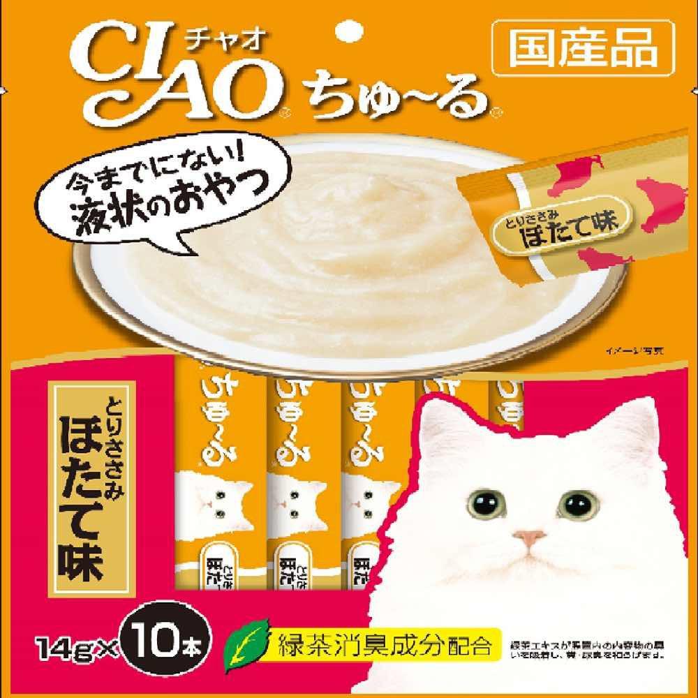 Ciao Churu - Bánh thưởng dạng sốt mịn cho mèo vị gà và sò điệp ( 10 tuýp )